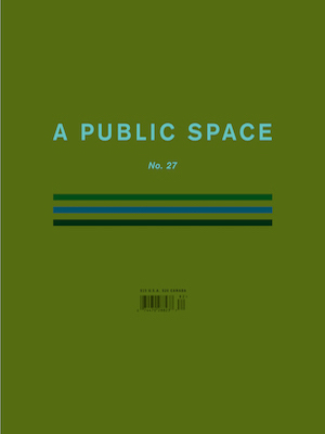 About Us : A Public Space